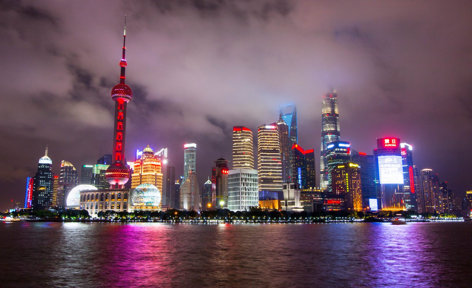 World Individual Debating and Public Speaking Championships 2020 - Shanghai
