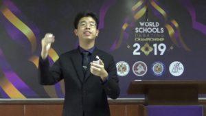 WSDC 2019 Round 7: Singapore vs Croatia
